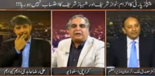 On The Front (RAW Ka Hazir Service Agent Giraftar) - 24th March 2016