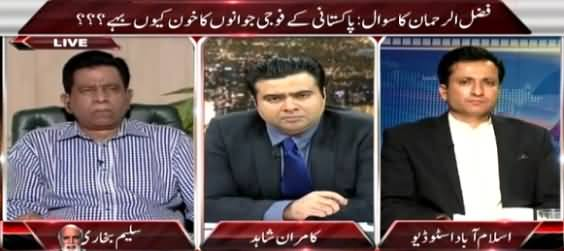 On The Front (Reaction of Parliamentarians on the Return of PTI) – 6th April 2015