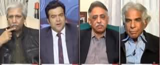 On The Front (Reality of Allegations on Rana Sanaullah)- 26th December 2019