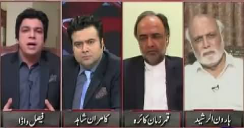 On The Front (Reasons Behind PTI Defeat in LB Elections) – 2nd November 2015