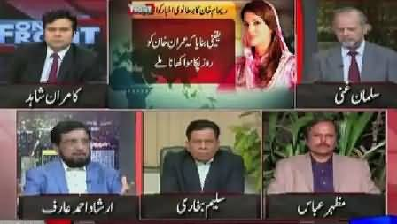 On The Front (Reham Khan's Allegations on Pakistani Media) – 16th November 2015
