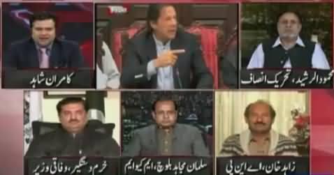 On The Front (Reham Khan's Media Talk in UK) – 4th November 2015