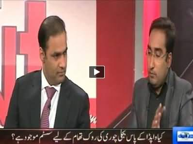 On The Front REPEAT (Abid Sher Ali Facing the Students) – 23rd July 2014