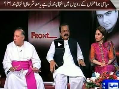 On The Front REPEAT (Are Political Parties Confused on Terrorism Issue) – 24th July 2014