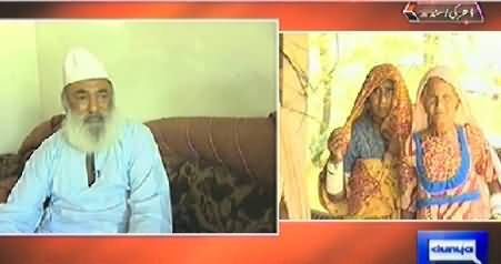 On The Front REPEAT (Daharki: Is War of Religion or Land) - 28th July 2014