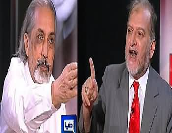 On The Front REPEAT (Discussion on Dialogue with Taliban and Terrorism in Pakistan) - 3rd January 2014