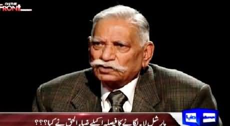 On The Front REPEAT (General (R) Faiz Ali Chishti Exclusive Interview) – 2nd July 2015