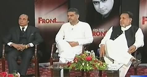 On The Front REPEAT (Imran Khan Ne Punjab Chura Liya) – 30th October 2014
