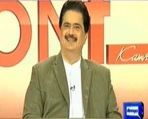 On The Front REPEAT (Nabil Gabol Facing Young Students) – 4th March 2014