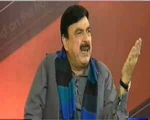 On The Front REPEAT (Sheikh Rasheed Ahmad Exclusive Interview) – 6th January 2014