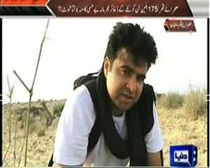 On The Front REPEAT (Thar Ke Sehra Mein Qaumi Khazana) – 10th March 2014
