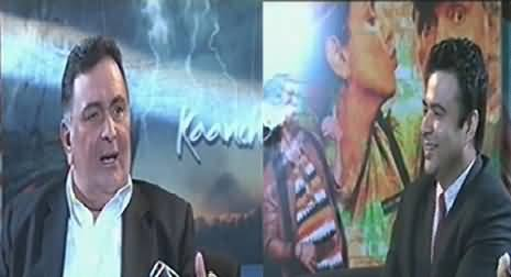 On The Front (Rishi Kapoor Exclusive Interview) – 29th July 2014