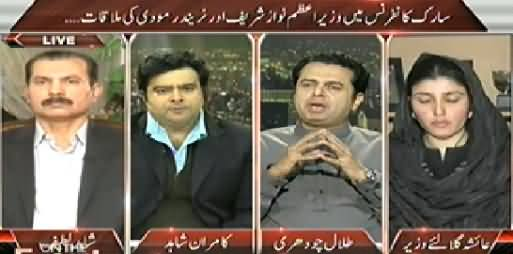 On The Front (Risk of Clash Between PTI and Police on 30th November) - 27th November 2014
