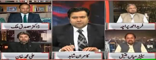 On The Front (Role of Political Parties in Pakistan Movement) - 23rd March 2017