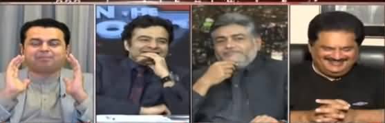 On The Front (Sadarti Nizam Ki Behas) - 23rd April 2019
