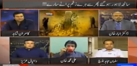 On The Front (Saniha Lahore, Zakhm Taza Ho Gaye) - 28th March 2016