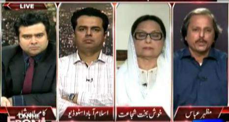 On The Front (Saulat Mirza Ko Phansi & NA-122 Issue) - 12th May 2015