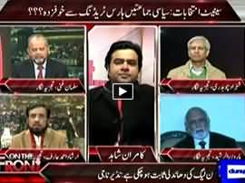 On The Front (Senate Elections: Parties Afraid of Horse Trading) - 4th February 2015