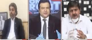 On The Front (Shahbaz Sharif Arrest Na Ho Sake) - 2nd June 2020