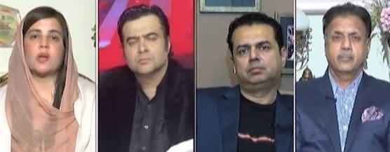 On The Front (Shahbaz Sharif Ka Hakumat Ko Jawab) - 29th September 2021