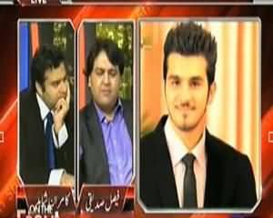 On The Front (Shahzeb Murder Case Ke Waqeel !!) - 14th September 2013