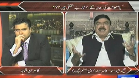 On The Front (Shaikh Rasheed Exclusive Interview) – 1st May 2014