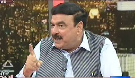 On The Front (Sheikh Rasheed Ahmad Exclusive Interview) – 11th August 2014