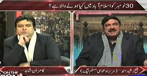On The Front (Sheikh Rasheed Ahmad Exclusive Interview) – 11th November 2014