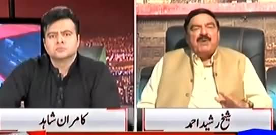 On The Front (Sheikh Rasheed Ahmad Exclusive Interview) - 12th April 2017
