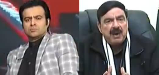 On The Front (Sheikh Rasheed Ahmad Exclusive Interview) - 12th February 2019