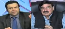 On The Front (Sheikh Rasheed Ahmad Exclusive Interview) - 14th April 2020