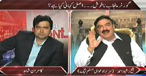 On The Front (Sheikh Rasheed Ahmad Exclusive Interview) – 15th October 2014