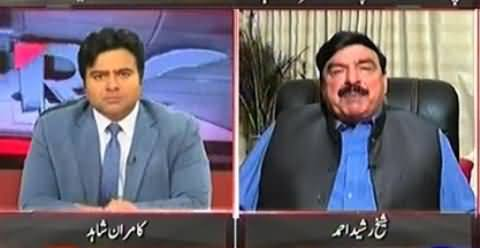 On The Front (Sheikh Rasheed Ahmad Exclusive Interview) - 16th August 2016