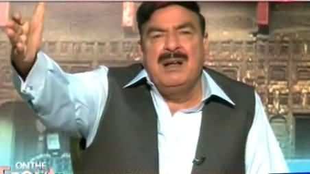 On The Front (Sheikh Rasheed Ahmad Exclusive Interview) – 17th June 2015