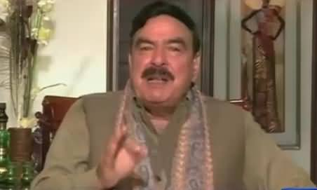 On The Front (Sheikh Rasheed Ahmad Exclusive Interview) – 17th November 2015