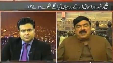 On The Front (Sheikh Rasheed Ahmad Exclusive Interview) - 18th April 2016
