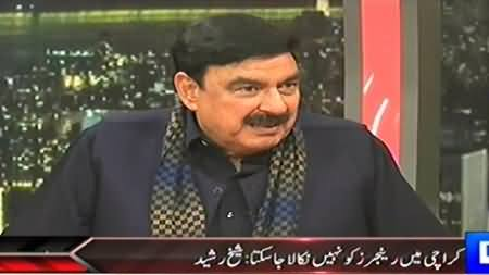 On The Front (Sheikh Rasheed Ahmad Exclusive Interview) – 18th February 2015