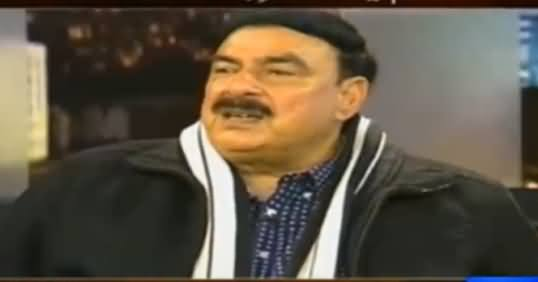 On The Front (Sheikh Rasheed Ahmad Exclusive Interview) - 18th January 2017