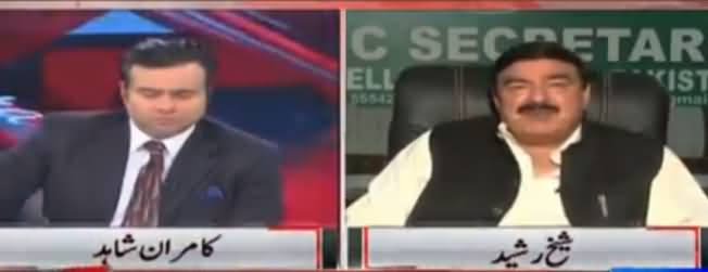 On The Front (Sheikh Rasheed Ahmad Exclusive Interview) - 18th May 2017
