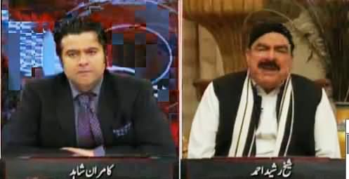 On The Front (Sheikh Rasheed Ahmad Exclusive Interview) - 1st February 2016