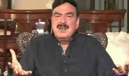 On The Front (Sheikh Rasheed Ahmad Exclusive Interview) – 1st September 2015