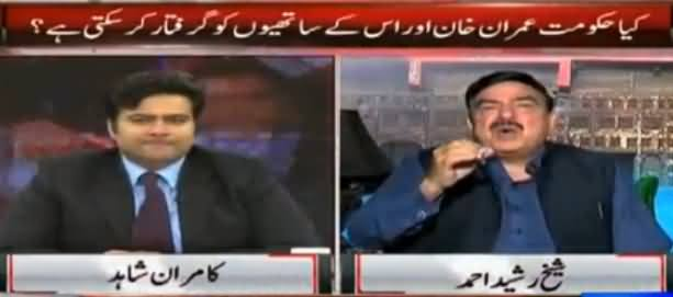On The Front (Sheikh Rasheed Ahmad Exclusive Interview) - 20th October 2016