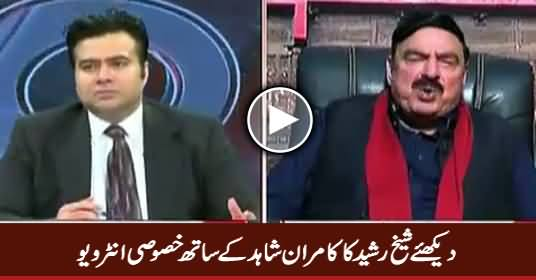 On The Front (Sheikh Rasheed Ahmad Exclusive Interview) - 21st December 2016