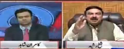 On The Front (Sheikh Rasheed Ahmad Exclusive Interview) - 21 May 2018
