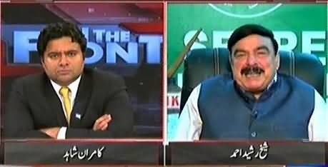 On The Front (Sheikh Rasheed Ahmad Exclusive Interview) - 21st June 2016