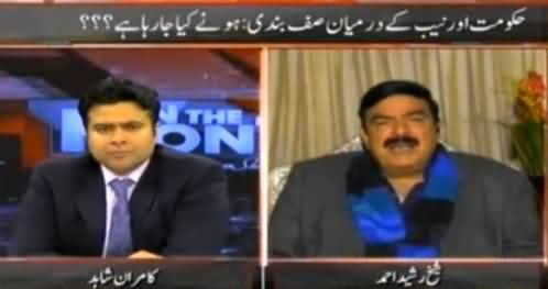 On The Front (Sheikh Rasheed Ahmad Exclusive Interview) – 23rd February 2016