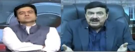 On The Front (Sheikh Rasheed Ahmad Exclusive Interview) - 27th June 2019