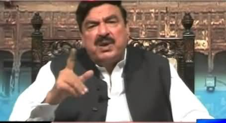 On The Front (Sheikh Rasheed Ahmad Exclusive Interview) – 28th April 2015