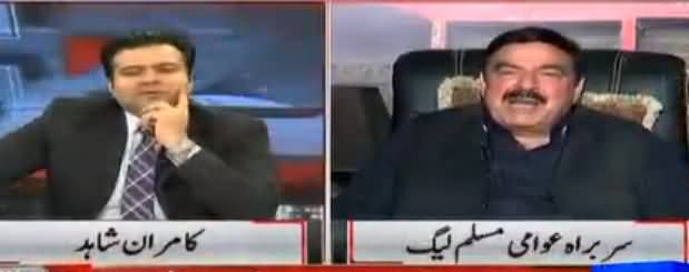 On The Front (Sheikh Rasheed Ahmad Exclusive Interview) - 28th February 2017