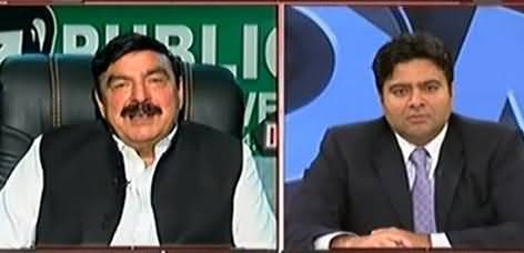 On The Front (Sheikh Rasheed Ahmad Exclusive Interview) - 28th July 2016
